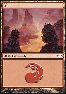 Promotional: Mountain (MPS 2010 Non-Foil)