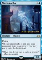 Promotional: Narcomoeba (Prerelease Foil)