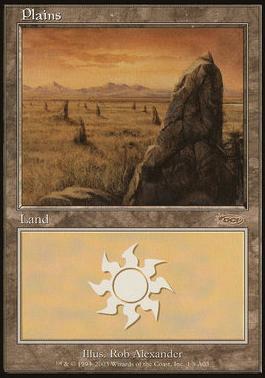 Promotional: Plains (Arena 2003)