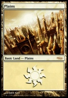 Promotional: Plains (Arena 2006)