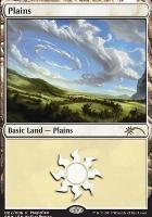Promotional: Plains (MagicFest Foil - 2019)