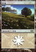 Promotional: Plains (MPS 2007 Foil)
