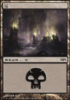 Promotional: Swamp (MPS 2010 Non-Foil)