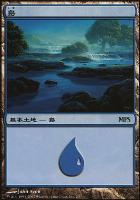 Promotional: Island (MPS 2007 Non-Foil)