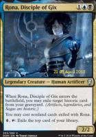 Promotional: Rona, Disciple of Gix (Prerelease Foil)