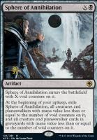 Promotional: Sphere of Annihilation (Prerelease Foil)