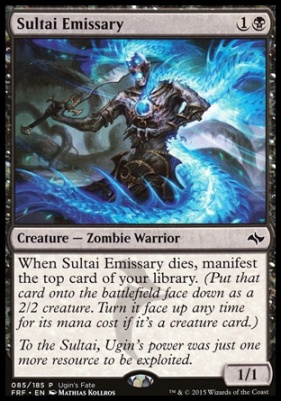 Promotional: Sultai Emissary (Ugin's Fate)