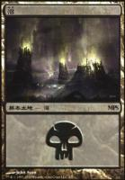 Promotional: Swamp (MPS 2010 Foil)
