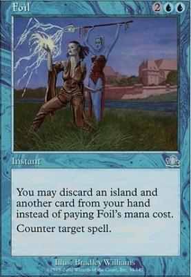 Prophecy: Foil