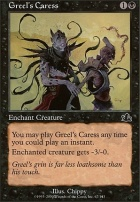 Prophecy Foil: Greel's Caress