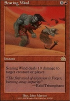 Prophecy: Searing Wind
