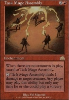 Prophecy: Task Mage Assembly
