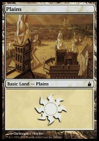 Ravnica: Plains (288 B)