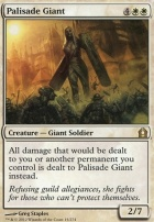 Return to Ravnica: Palisade Giant