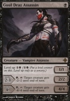 Rise of the Eldrazi: Guul Draz Assassin