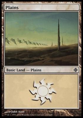Rise of the Eldrazi: Plains (232 D)