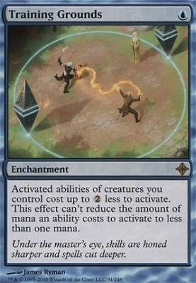 Rise of the Eldrazi Foil: Training Grounds