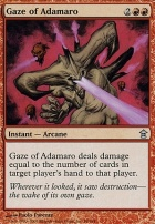 Saviors of Kamigawa Foil: Gaze of Adamaro