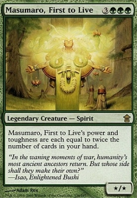 Saviors of Kamigawa: Masumaro, First to Live