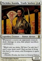Saviors of Kamigawa: Michiko Konda, Truth Seeker