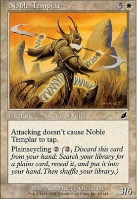 Scourge: Noble Templar
