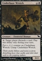 Shadowmoor: Cinderhaze Wretch