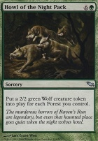 Shadowmoor Foil: Howl of the Night Pack