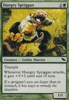 Shadowmoor Foil: Hungry Spriggan