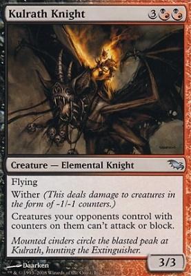 Shadowmoor: Kulrath Knight