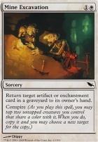 Shadowmoor Foil: Mine Excavation