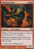 Shadowmoor: Slinking Giant