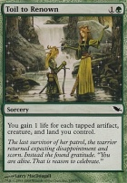Shadowmoor Foil: Toil to Renown