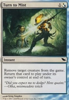 Shadowmoor: Turn to Mist