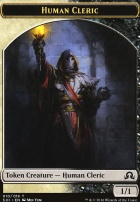 Shadows Over Innistrad: Human Cleric Token