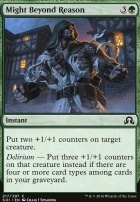 Shadows Over Innistrad Foil: Might Beyond Reason