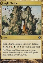 Shards of Alara: Jungle Shrine
