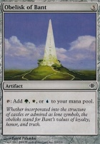 Shards of Alara Foil: Obelisk of Bant