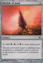 Shards of Alara Foil: Obelisk of Jund