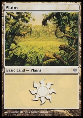 Shards of Alara: Plains (230 A)
