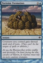 Shards of Alara Foil: Tortoise Formation