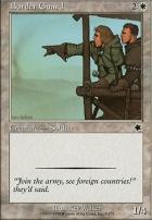Starter 1999: Border Guard