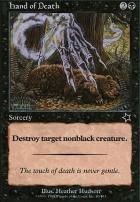 Starter 1999: Hand of Death