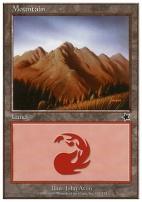 Starter 1999: Mountain (167 B)
