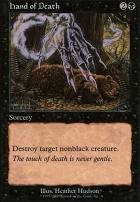 Starter 2000: Hand of Death