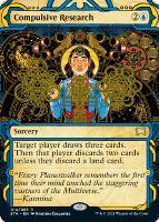 Strixhaven Mystical Archive Foil: Compulsive Research