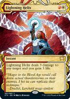 Strixhaven Mystical Archive Foil: Lightning Helix