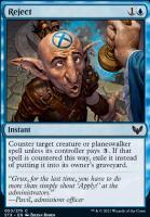 Strixhaven: School of Mages Foil: Reject