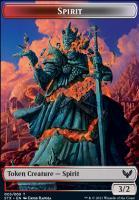 Strixhaven: School of Mages: Spirit Token