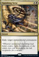 Strixhaven: School of Mages Foil: Vanishing Verse
