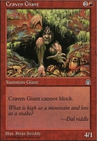 Stronghold: Craven Giant